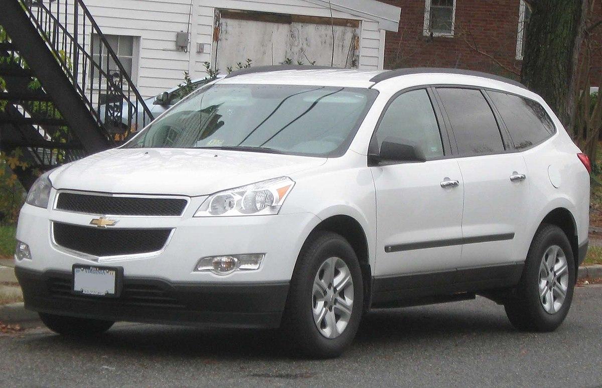 2009 Chevrolet Traverse AWD